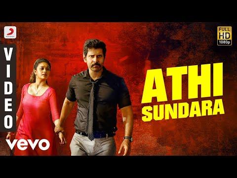 Saamy Telugu - Athi SundaraVideo | Vikram, Keerthy Suresh | DSP