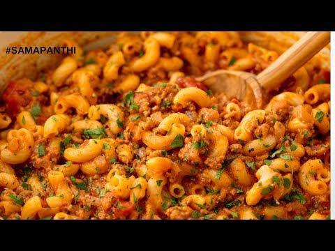 Indian Style Macaroni Pasta Recipe in Tamil | Kids lunch box recipe | Veg Pasta Indian Style