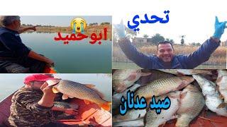 شاهد متععه صيد السمك في الانهار😍😍