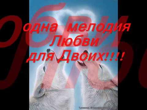 Подарок моему Парню! слайд шоу. Я тебя люблю!! 2012 г.