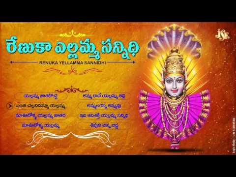 RENUKA YELLAMMA SANNIDHI| Telangana Devotional Songs ||Telugu Devotional Songs || Jayasindoor |