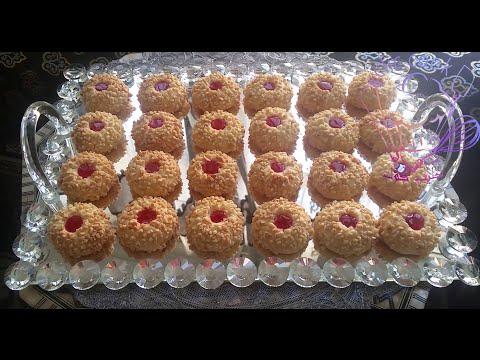 حلوى للعيد شهيييية جدا سهلة و  سريعة التحضيييير