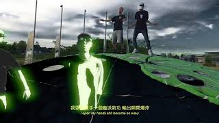Download 【雲道】Senzu Bean - Dr. Lyta Feat. Sean Zh.(Official Music ) MP3 song and Music Video