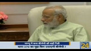Jammu and Kashmir - News Updates