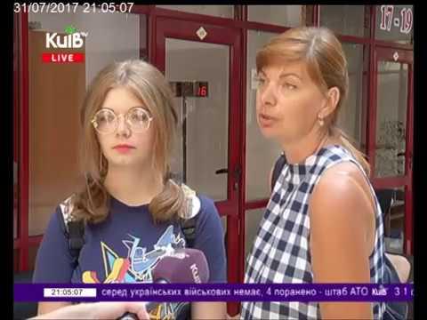 Телеканал Київ: 31.07.17 Столичні телевізійні новини 21.00