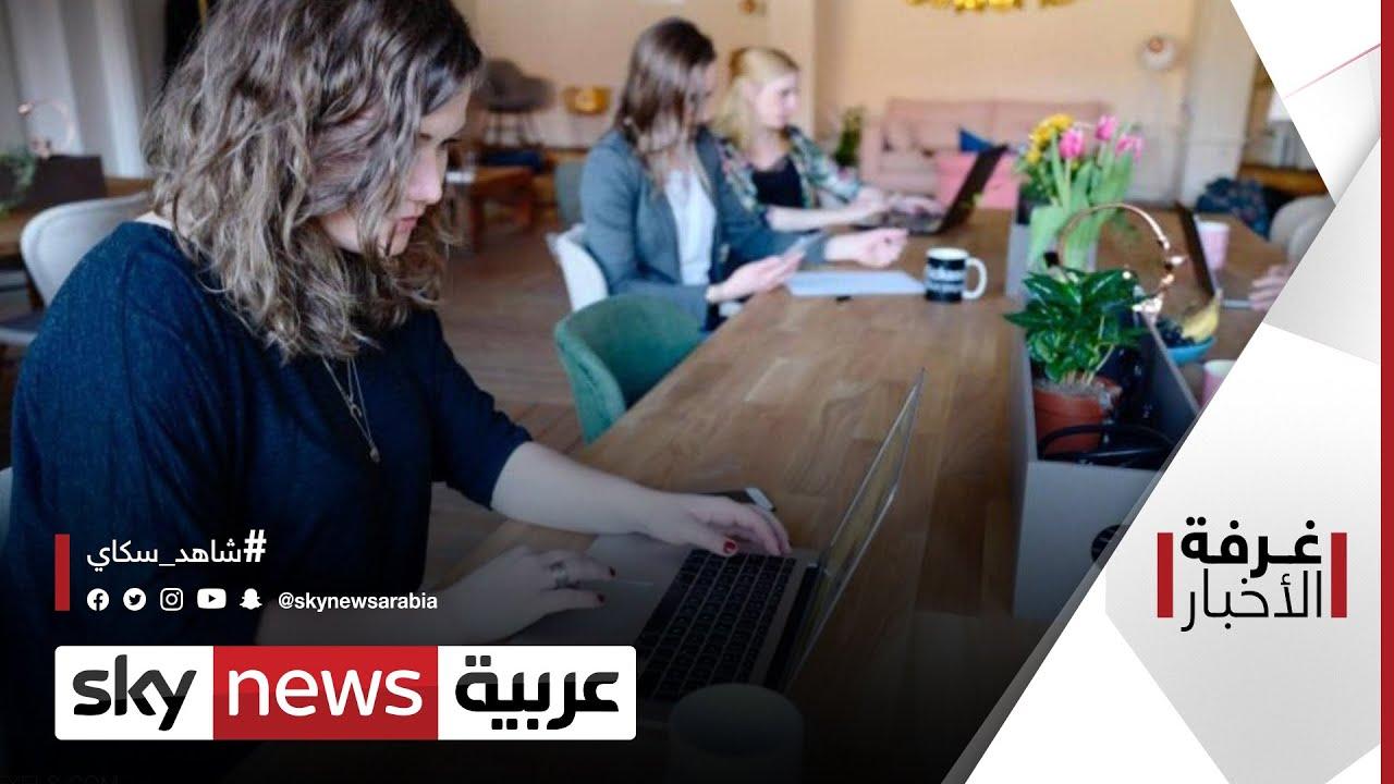 زمن الوباء.. فيروس كورونا يخطف وظائف النساء  | #غرفة_الأخبار  - 10:55-2021 / 7 / 21