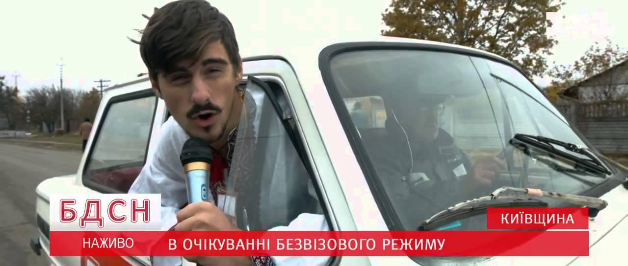 Автоботы под прикрытием мультфильм на русском