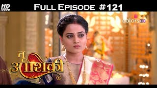 Tu Aashiqui - 8th March 2018 - तू आशिकी  - Full Episode
