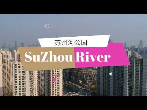 Suzhou park river