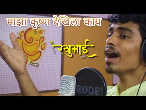 Chamar VS Jay Bhim Dialogue Dj Competition 2019 | By Bhim Sena Rajgarh from YouTube · Duration:  2 minutes 52 seconds