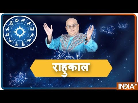 Plan your day according to rahukal | July 20, 2019