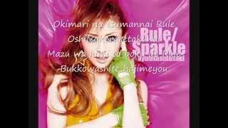 Ayumi hamasaki Rule Karaoke