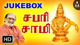 Sabari Saami Jukebox - Songs of Ayyappan- Tamil Devotional Songs