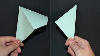 Origami: Pop / Estalinho ( brinquedo de estouro )