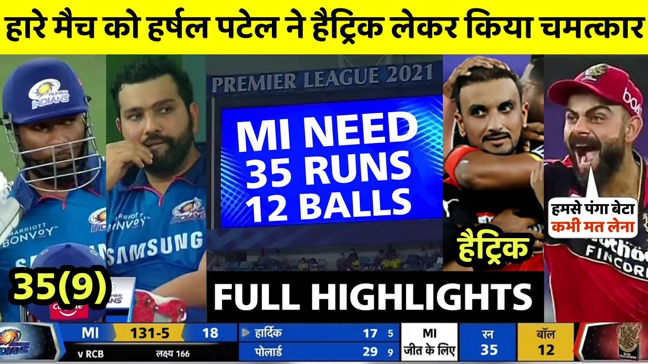 Download IPL 2021 mi vs rcb match full highlights • today ipl match highlights 2021 • mi vs rcb full match