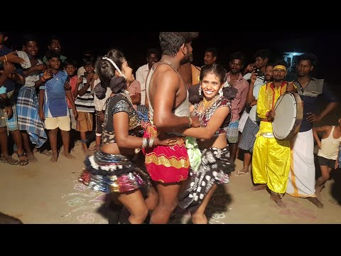 New village karakattam video hd part 2/all...