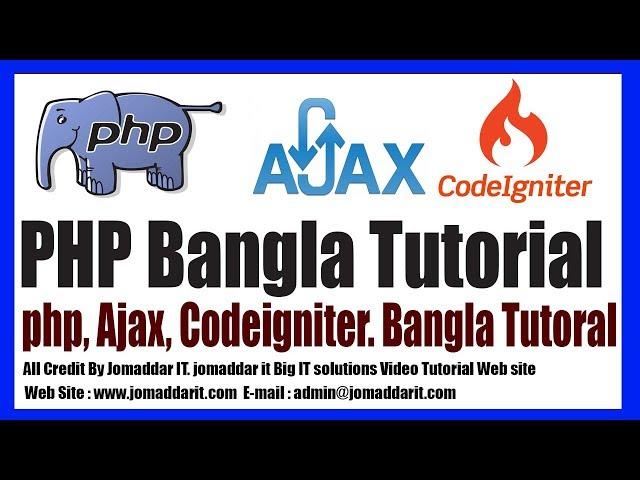 php bangla tutorial for beginners full part 01