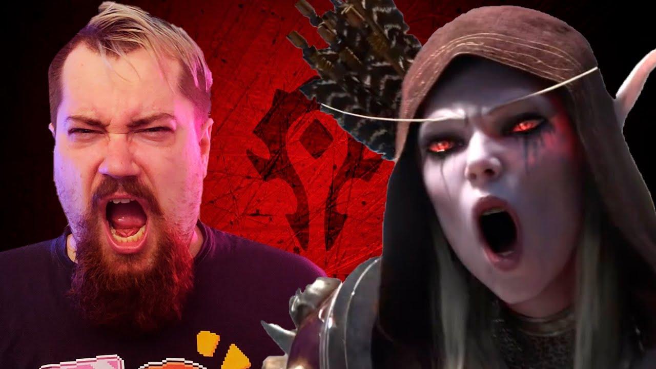 Орда победила Альянс навсегда. Blizzard виноваты?