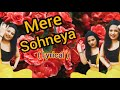 Mere Sohneya ( Lyrical )❤️ || Kabir Singh || T-Series | Sachet Tandon | Parampara Thakur | Mix Hindiaz Download