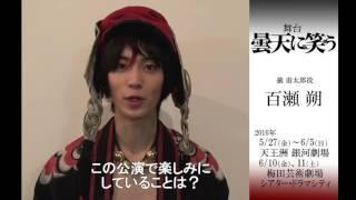 【チケット情報】 http://ticket.pia.jp/pia/event.ds?eventCd=1603754.