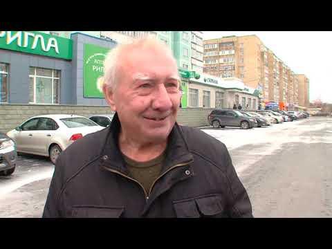 Новости. Сургут 24. 17.10.2019