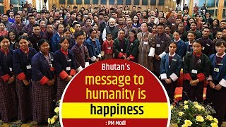 Bhutan's message to humanity is happiness: PM Modi