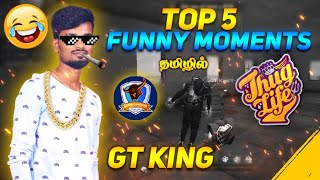 GAMING TAMIZHAN THUG LIFE MOMENTS TOP FUNNY MOMENTS IN FREEFIRE TAMIL || free fire tamil|| gt king😂