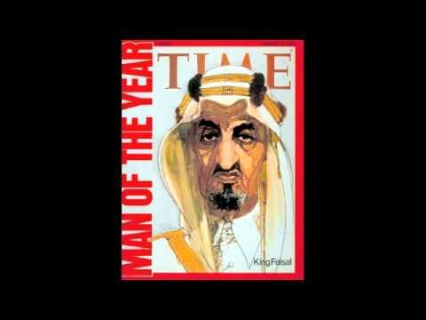Al Farabi Story Of A King الفارابي قصة ملك Youtube