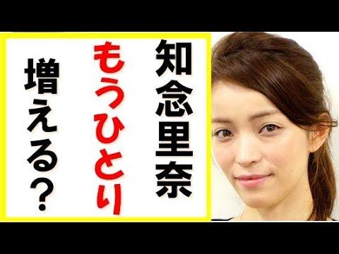 知念里奈と井上芳雄からの幸せなご報告/ポッコリ芸能社