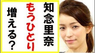 チャンネル登録、よろしくお願いします。▽ http://www.youtube.com/chan...