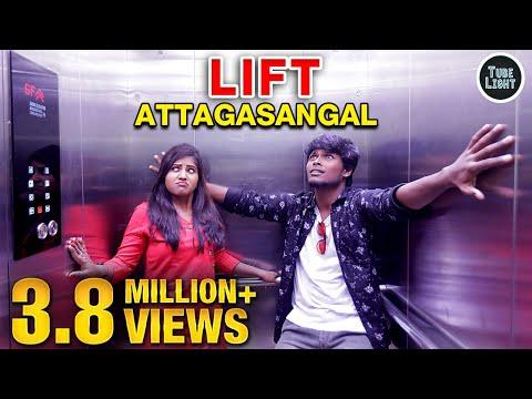 Lift Attagasangal | Lift Breakdown Sothanaigal | Tube Light