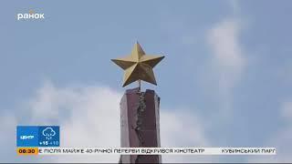 """Никто не забыт - """"Интер"""" восстанавливает военные памятники"""