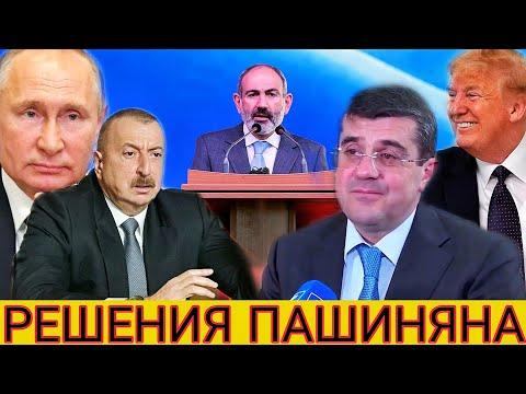 Мы дойдём до Самоопределения Карабаха, другого выбора нету. В Азербайджане всё сложно
