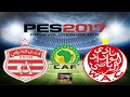 Ps4 pes 2017 gameplay club africain vs wydad casablanca hd mp3