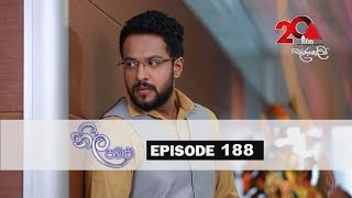 Neela Pabalu | Episode 188 | 29th January 2019 | Sirasa TV Thumbnail