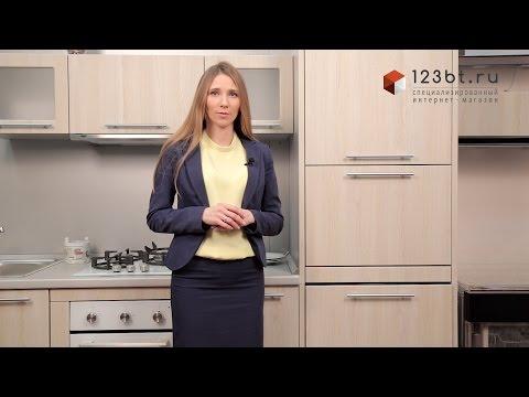 Соль для посудомоечной машины: что делать, чтобы не лишиться надёжного помощника на кухне