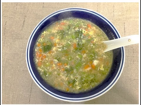 Chicken - Vegetable Soup : Healthy Recipe : Easy Recipe : Homemade Soup