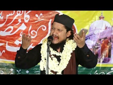 Ehsan Shakir Ne Padhi Aisi Naat Ki Sabka Dil Jeet Liya
