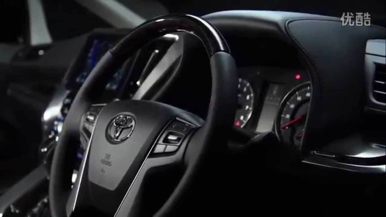 all new vellfire 2015 interior grand avanza youtube toyota official video