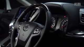 Toyota Vellfire New 2015 Official Video Interior