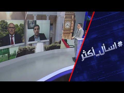 الكيماوي.. هل هو حجة واشنطن لعمل ضد دمشق؟  - نشر قبل 4 ساعة