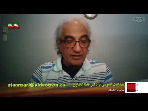 دکتر عطا انصاری با اطلاع از تحقیقات علمی و پزشکی به بیماری سرطان تیروئید میپردازد