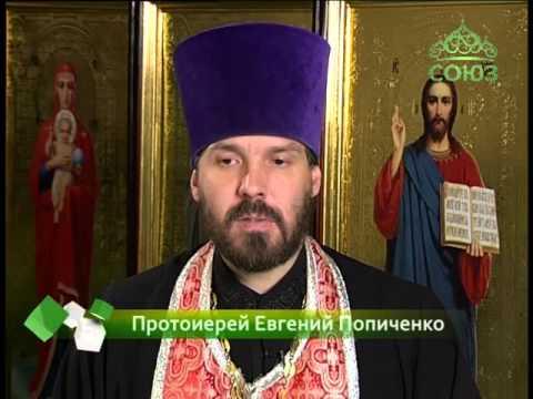 24 апреля. Мчч. Петр (Жуков), Прохор (Михалов)