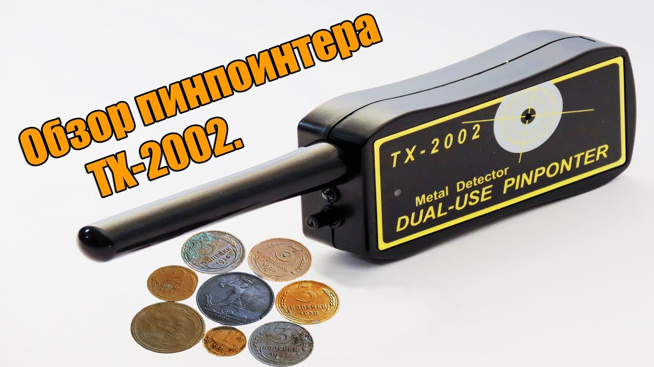 Продажа китайских металлоискателей мд 9020с