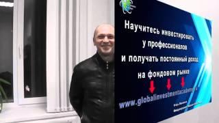 Юрий Шаронов: отзыв о семинаре
