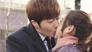 Video [Behind The Scenes] 황금 무지개 - 정일우 유이 멱살키스 비하인드 20140115 download MP3, 3GP, MP4, WEBM, AVI, FLV April 2018