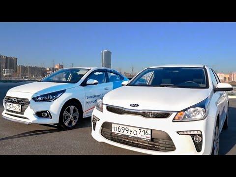Сравнительный тест KIA RIO (Киа Рио) и Hyundai Solaris (Хендай Солярис) 2019. Кого выбрать?