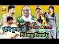 Bibo Bhua Di Filmy Famly,New Comedy Video 2019,Deep Kotre Wala,Jassa Kotre Wala,