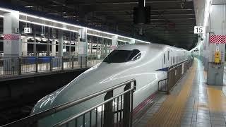 【N700A回送列車】山陽新幹線博多駅 発車 2018 12
