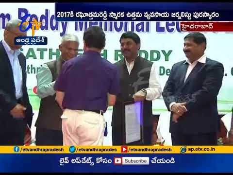ETV Associate Chief Producer Harikrishna Gets Best Agricultural Journalist Award